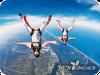 Подарочный сертификат для двоих на прыжок с парашютом