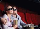Просмотр фильма в пустом кинозале, подарок для двоих